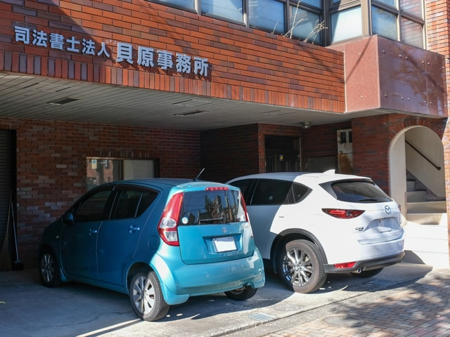 宮町事務所駐車場