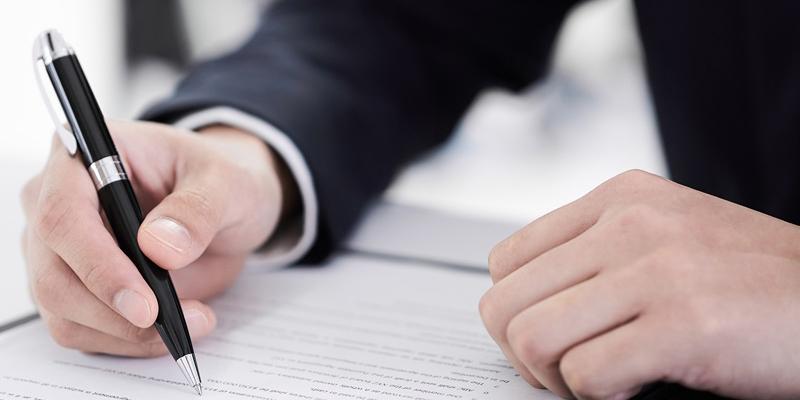 相続による不動産登記の名義変更