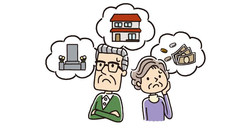 相続 高齢の男女が財産について思い悩む
