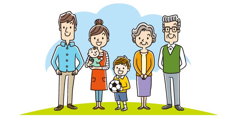 相続 3世代の家族