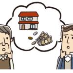 遺産分割 財産について複数の人が思い悩む