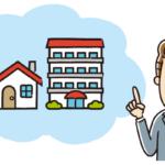 不動産登記 マンションと住宅